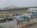 小型污水处理站.jpg